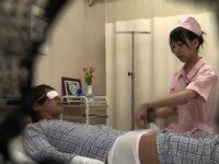 尿意を訴える患者が勃起チ○ポを見せる「大きいの好きでしょ?」看護婦に怒られる