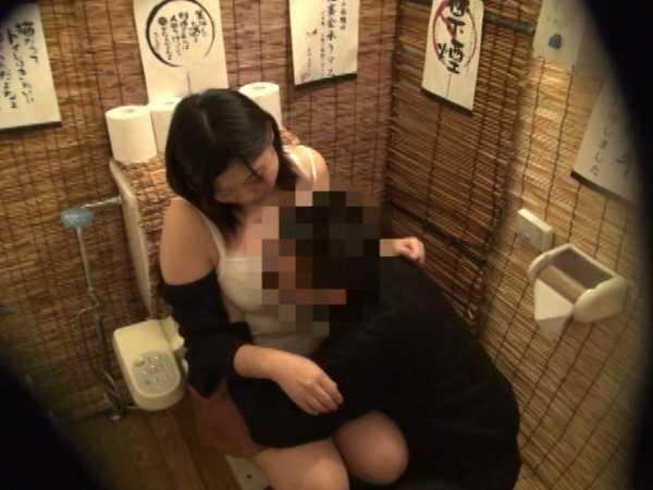居酒屋トイレ盗撮 欲情便所 [二十一]2