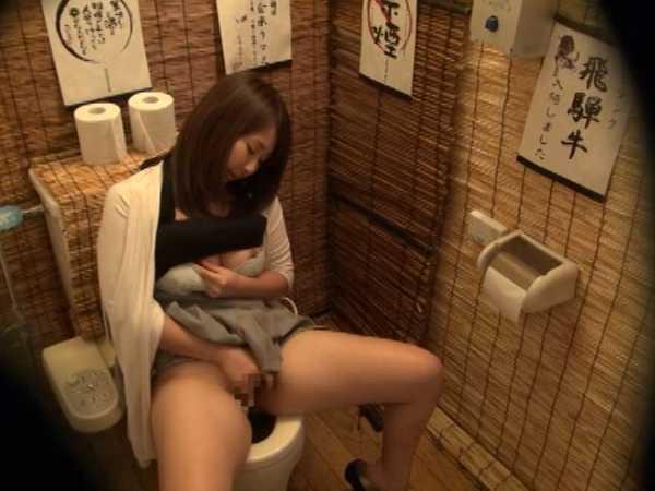 居酒屋トイレ盗撮 欲情便所 [二十一]3
