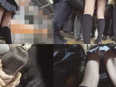 過激電車チカン自宅盗撮睡眠姦9-2