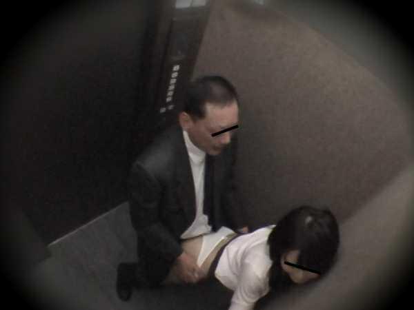 ●ノ内某外資系商社流出映像 オフィス内セクハラ盗撮5