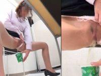仕事中にトイレに行けずこっそりおしっこ!紙コップで受け止めてもこぼれちゃう